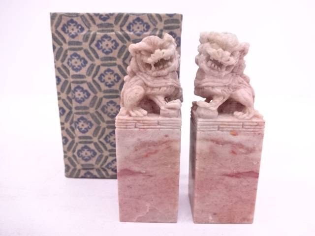 【IDN】 寿山石獅子彫印材2本セット【中古】【道】