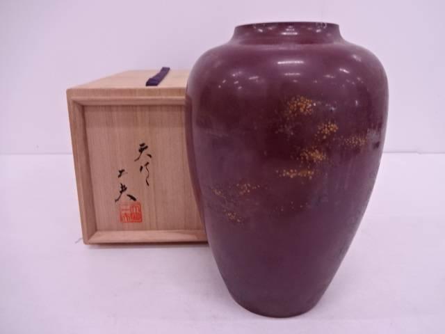 【IDN】 栗崎ニ夫造 朱銅花瓶【中古】【道】