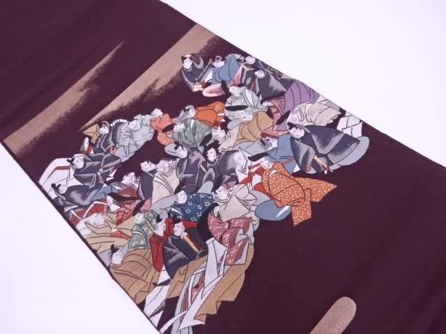 【IDN】 ヱ霞に時代人物模様織出し袋帯【リサイクル】【中古】【着】