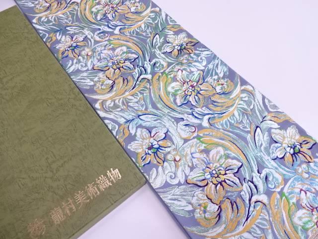 【IDN】 龍村美術織物 たつむら製 天葉錦袋帯(未仕立て)【q新品】【着】