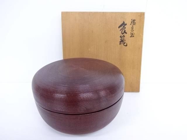 【IDN】 漆師青峰糸目食籠【中古】【道】