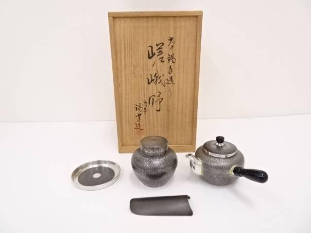 【IDN】 錫半造 本錫手造り煎茶器セット(658g)【中古】【道】