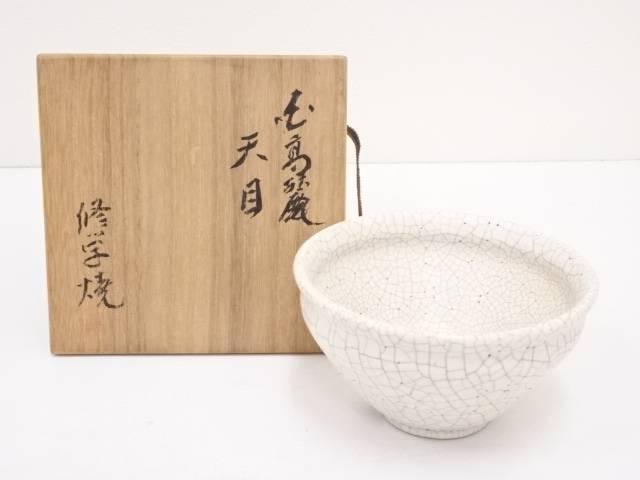 【IDN】 修学焼 白高麗茶碗【中古】【道】