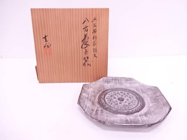 【IDN】 吉向焼 吉向松月造 画文帯神獣鏡文菓子皿【中古】【道】