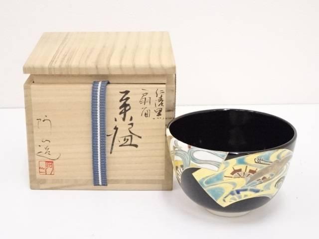 【IDN】 京焼 通次阿山造 仁清黒扇面茶碗【中古】【道】