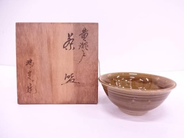 【IDN】 瑞芝焼 黄瀬戸茶碗【中古】【道】