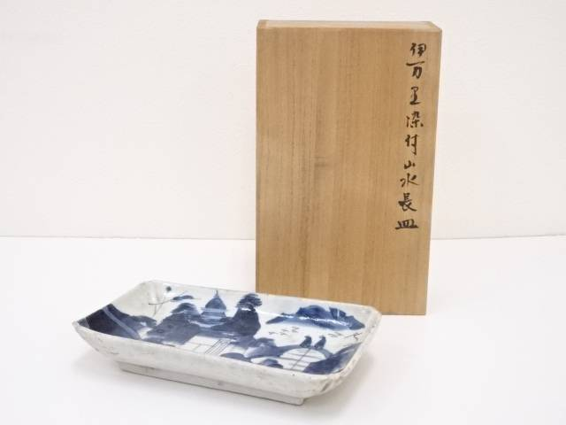 【IDN】 江戸中期 古伊万里 染付山水長皿【中古】【道】