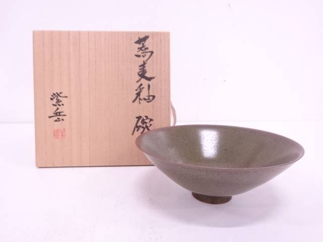 【IDN】 紫岳窯 加藤輝雄(号:紫岳)造 蕎麦釉茶碗【中古】【道】