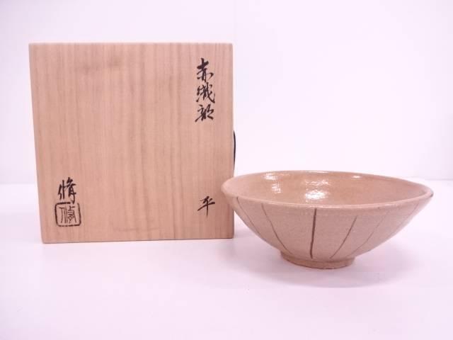 【IDN】 くろがね窯 竹村脩造 赤織部平茶碗【中古】【道】
