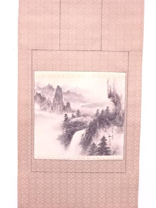 【IDN】 日本画 越智和心筆 水墨滝山水 肉筆絹本掛軸【中古】【道】