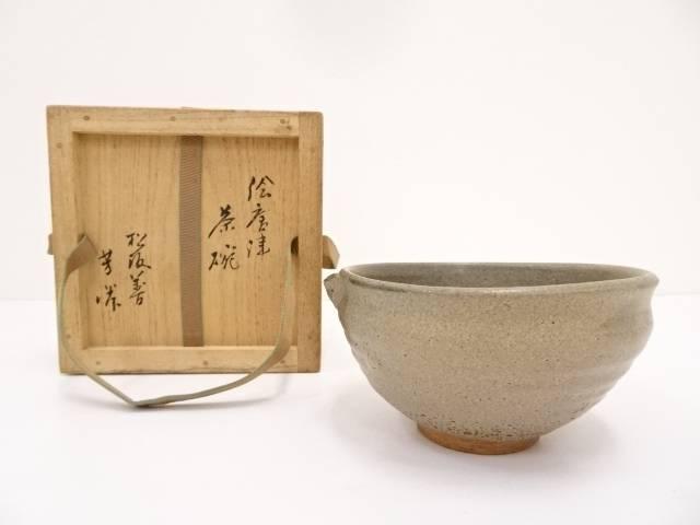 【IDN】 作家物 絵唐津片口茶碗【中古】【道】