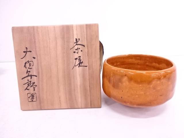 【IDN】 大樋焼 十代大樋年朗造 飴釉茶碗【中古】【道】