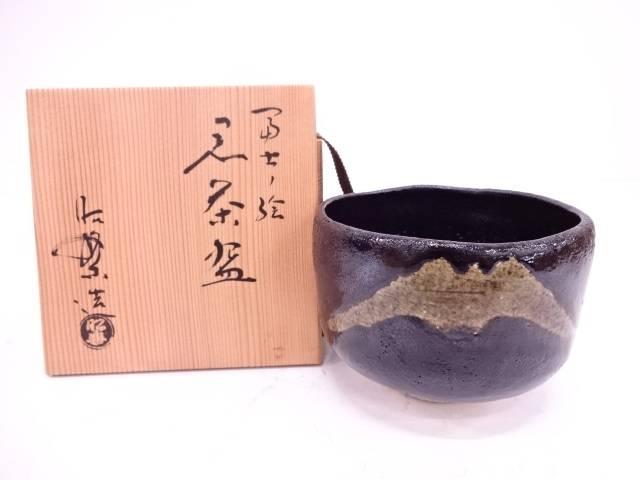 【IDN】 楽焼 佐々木松楽造 黒楽富士茶碗【中古】【道】