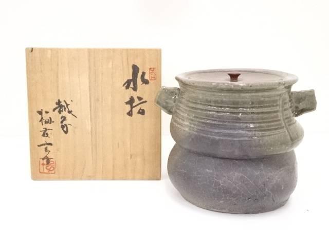 【IDN】 越前焼 梅藤哲朗造 水指【中古】【道】