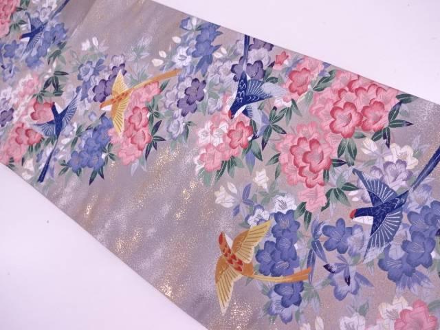 Crewneck Sweatshirt Pair of Butterflies Watercolor Painted Glitter Look