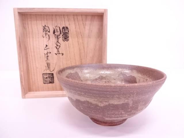 【IDN】 無形文化財 聞慶窯 千漢鳳造 斗々屋茶碗【中古】【道】