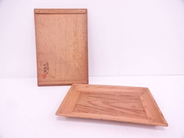 【IDN】 指物師一方造 木地煎茶盆【中古】【道】