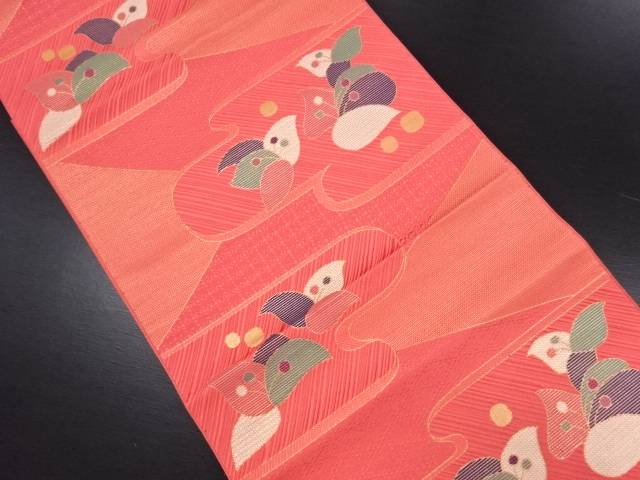【30%OFF】【IDN】 本場筑前博多 霞取りに抽象花模様織り出し名古屋帯【リサイクル】【中古】【着】