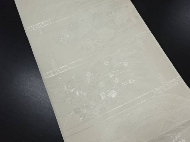 【IDN】 未使用品 西陣まいづる製 紗菊に芒・萩模様織出袋帯(未仕立て)【リサイクル】【着】