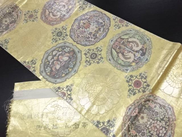 【IDN】 本金螺鈿截金箔鏡裏に花菱模様織り出し袋帯【リサイクル】【中古】【着】