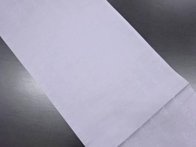 【IDN】 未使用品 般若心経模様織り出しリバーシブル全通袋帯【リサイクル】【着】