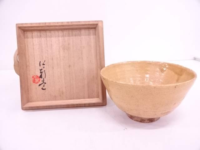 【IDN】 京焼 三浦竹軒造 黄伊羅保茶碗【中古】【道】