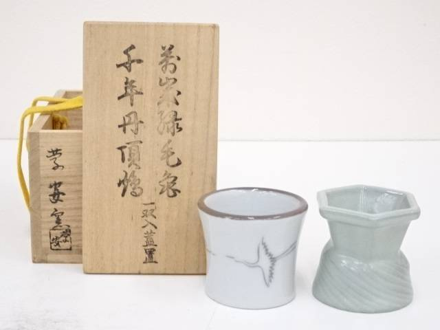 【IDN】 慶安窯造 萬歳緑毛亀・千年丹頂鶴一双入蓋置【中古】【道】