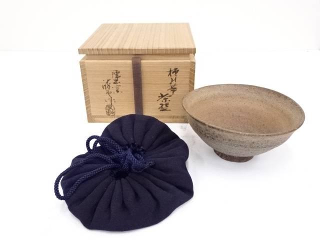 【IDN】 作家物 柿乃蔕茶碗【中古】【道】