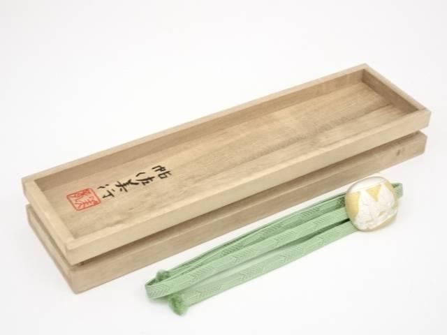 【IDN】 帖佐美行造 銀900製二葉帯留【中古】【着】