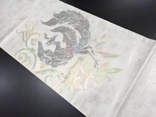 【IDN】 引箔螺鈿鳳凰模様袋帯【リサイクル】【中古】【着】