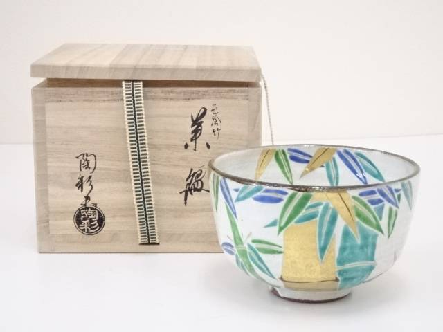 【IDN】 京焼 陶彩造 色絵竹茶碗【中古】【道】
