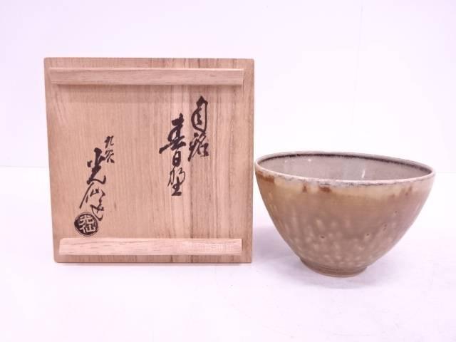 【IDN】 九谷焼 利岡光仙造 辰砂釉茶碗【中古】【道】