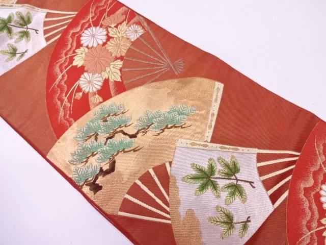 【IDN】 川島織物製 扇面に松・草花模様織出し袋帯【リサイクル】【中古】【着】
