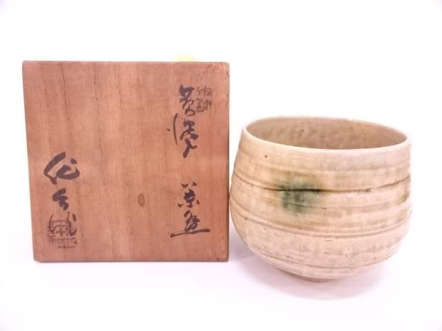 【IDN】 加藤作助造 黄瀬戸茶碗【中古】【道】
