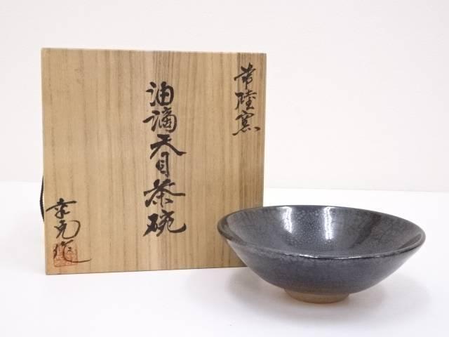 【IDN】 幸克造 油滴天目茶碗【中古】【道】