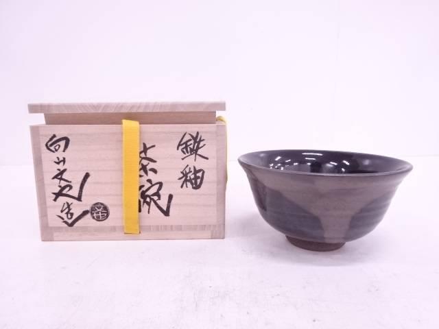 【IDN】 向山文也造 鉄釉茶碗【中古】【道】