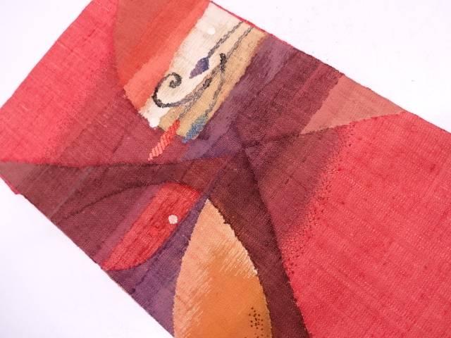 【IDN】 未使用品 草花に抽象模様織出し名古屋帯【リサイクル】【着】