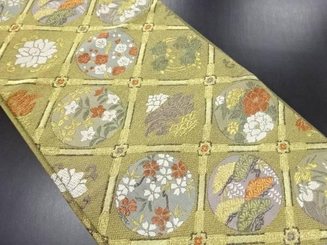 【30%OFF】【IDN】 金糸格天井に花丸紋様織り出し袋帯【リサイクル】【中古】【着】