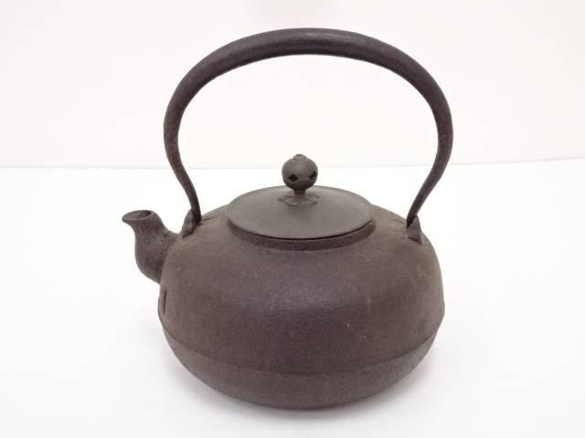 【IDN】 釜師菊地政光造 鉄瓶(1254g)【中古】【道】