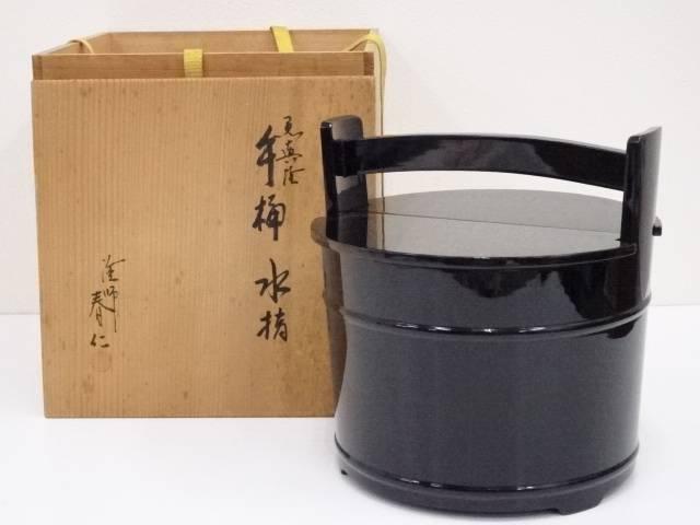 【IDN】 塗師春仁造 黒真塗手桶【中古】【道】