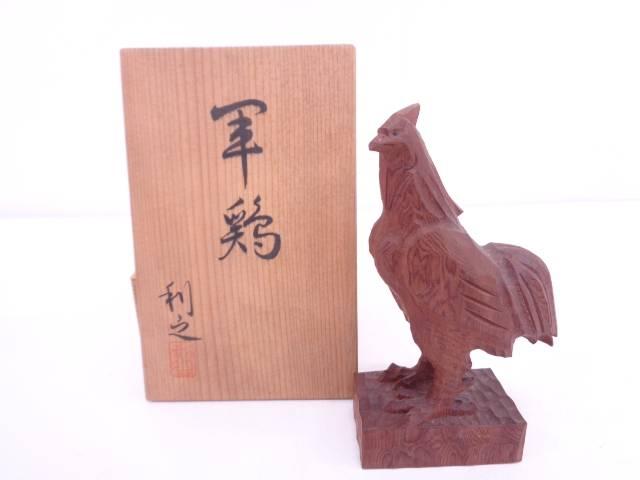 【IDN】 利之造 一位一刀彫軍鶏置物【中古】【道】