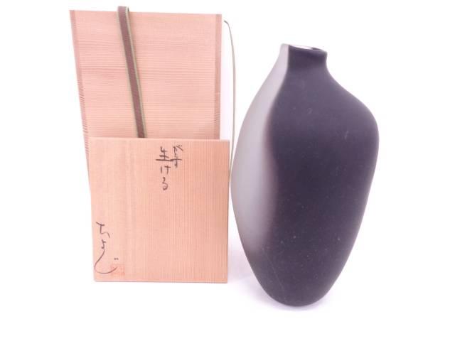 【IDN】 麻原千代治造 「生ける」花瓶【中古】【道】