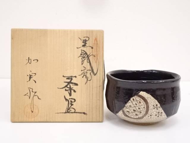 【IDN】 加藤隆倫造 黒織部茶碗【中古】【道】