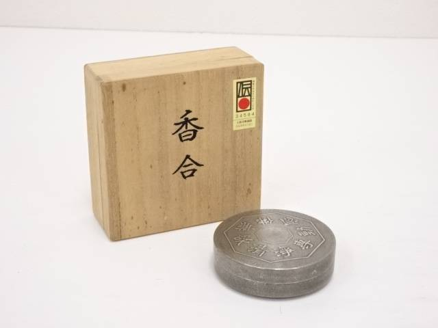 【IDN】 錫半造 錫香合(146g)【中古】【道】
