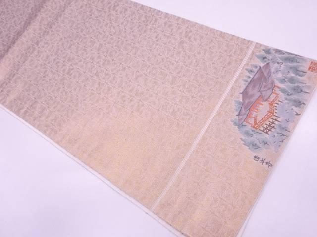 【IDN】 清水寺模様織出し袋帯【リサイクル】【中古】【着】