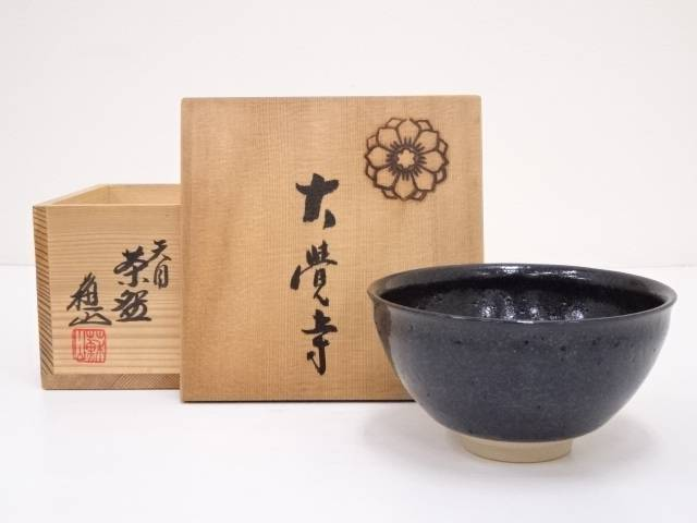 【IDN】 京焼 諏訪蘇山造 天目茶碗【中古】【道】
