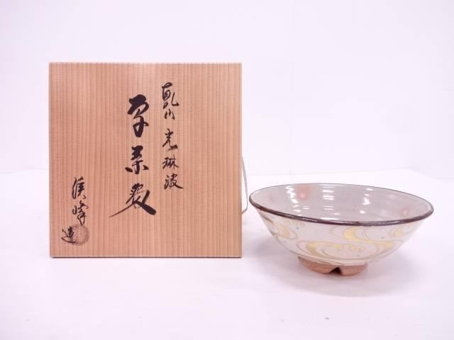 【IDN】 京焼 渡辺渓峰造 乾山写金彩色絵光琳波茶碗【中古】【道】