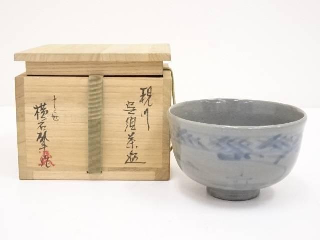 【IDN】 現川焼 横石臥牛造 呉須茶碗【中古】【道】