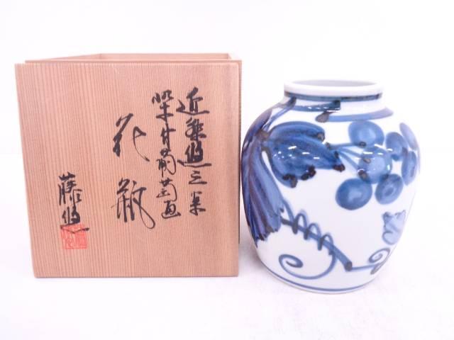 【IDN】 近藤悠三案 染付葡萄画花瓶【中古】【道】