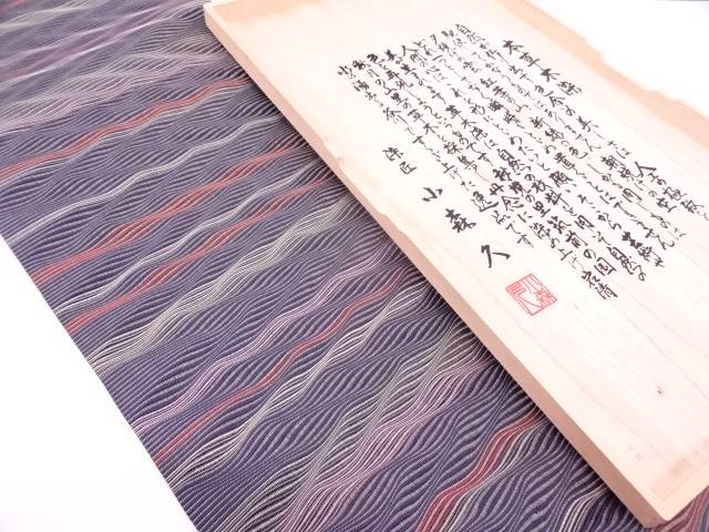 【IDN】 未使用品 本草木染抽象模様織出し袋帯【リサイクル】【着】